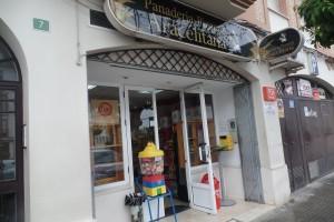 Panaderia-Pizzeria-Aracelitana