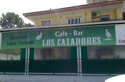 Bar-Los-Cazadores-250x165 Bar Los Cazadores