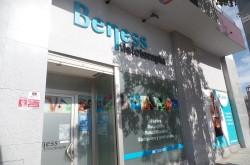 Clinica-Beness-250x165 Clínica Beness