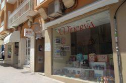 1464691336_Papeleria_Minerva_Logo-250x165 Papelería Librería Minerva