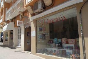 Papeleria-Minerva