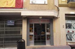 1466680402_Golosinas_Carmen_y_Manolo_logo-250x165 Golosinas Carmen y Manolo