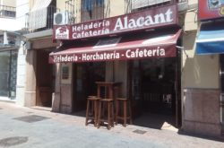 1467044263_Helados_Alacant_Plaza_Nueva_logo-250x165 Helados Alacant