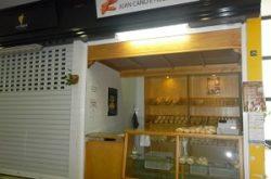 1467966822_Panaderia_Juan_Cano_e_Hijos_logo-250x165 Panadería Juan Cano e Hijos