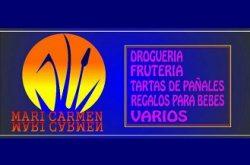 1472552582_Tienda_Mari_Carmen_logo-250x165 Tienda Mari Carmen