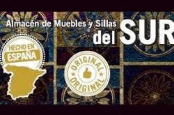 """1484675644_Muebles_del_Sur_logo-250x165 Muebles del Sur """"El Original"""""""